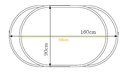 Ofurô Shell 130 X 90 cm 2